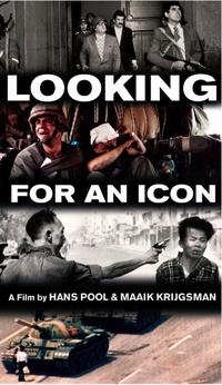 Icon_pk
